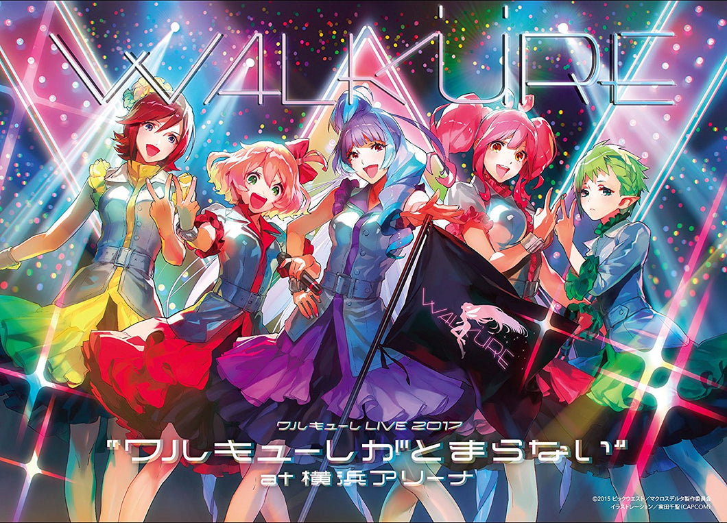 LIVE 2017 Walküre ga Tomara nai Walküre Can't Stop at the Yokohama Arena - Plantever