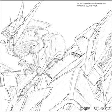 Mobile Suit Gundam NT Original Soundtrack - Plantever
