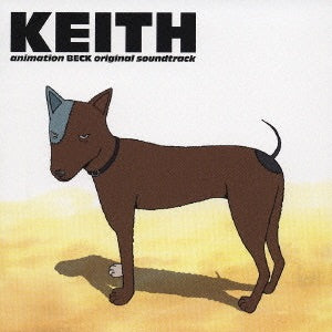 Keith: Animation BECK Original Soundtrack - Plantever