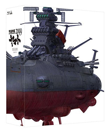 Space Battleship Yamato 2199 (English Subtitles) Blu-ray Box [Limited Release] - Plantever
