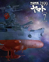 Load image into Gallery viewer, Space Battleship Yamato 2199 Vol. 7 - Plantever