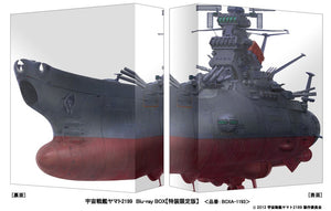 Space Battleship Yamato 2199 (English Subtitles) Blu-ray Box [Limited Release]