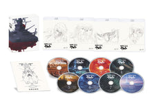 Load image into Gallery viewer, Space Battleship Yamato 2199 (English Subtitles) Blu-ray Box [Limited Release]