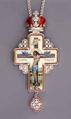 Jeweled Pectoral Cross