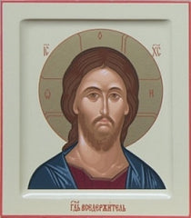 Icon of Our Lord