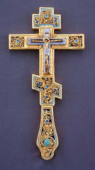 Filigree Altar Cross