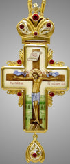 Hand Written Pectoral Cross