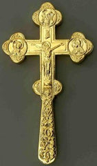 Gold Plate Altar Cross