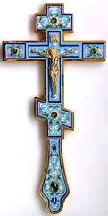 Enameled Altar Cross