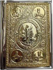 Gospel Cover (Brass, Nickel, or Gold plate)