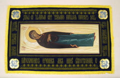 Shroud of the Theotokos