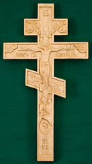 Carved Blessing Cross