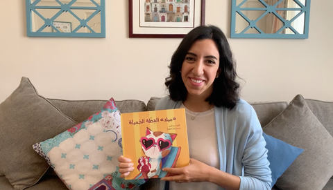 Dina Elabd author reading book