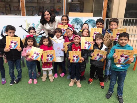 Dina Elabd school book reading