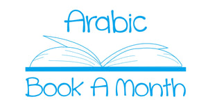 Arabic Book A Month USA