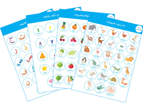 Sticker Sheet Set (100 stickers)