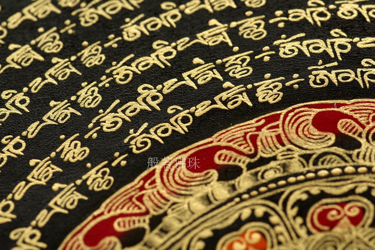 THANGKA HAND PAINTED SIX WORDS - deities