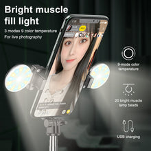 Load image into Gallery viewer, Extendable bluetooth Selfie Stick with LED Ring Fill Light