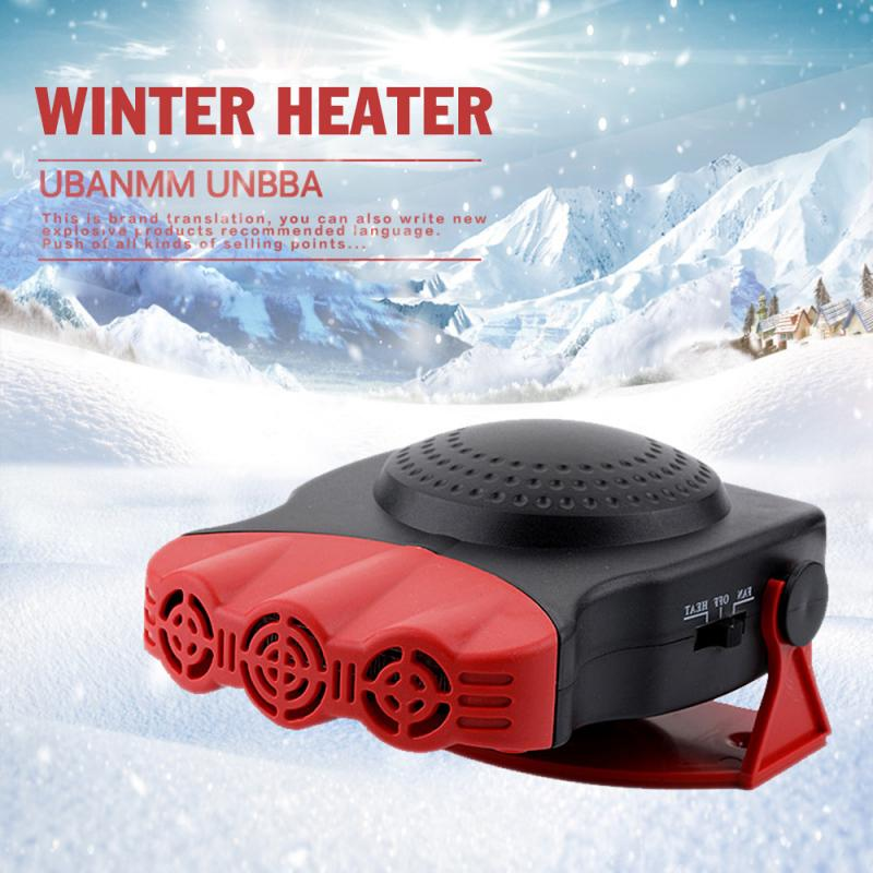 2 In 1 Auto Car Portable Heater And Fan