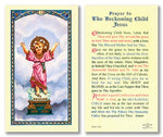 Laminated Holy Card Divino Niño - 25 Pcs. Per Package