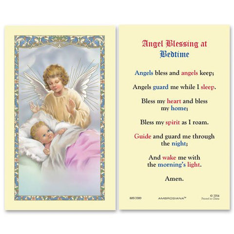 Laminated Holy Card Guardian Angel Bedside - 25 Pcs. Per Package