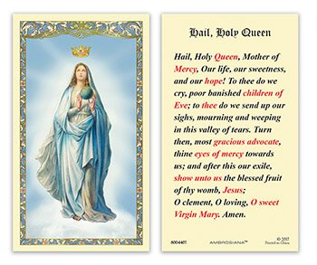Laminated Holy Card Mary, Queen Of Heaven - 25 Pcs. Per Package