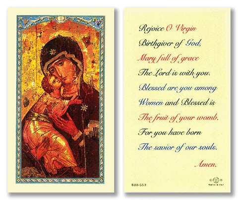 Laminated Holy Card Our Lady Of Vladimir - 25 Pcs. Per Package