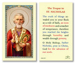 Laminated Holy Card The Tropar To St. Nicholas - 25 Pcs. Per Package