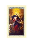 Laminated Holy Card Mary, Untier Of Knots - 25 Pcs. Per Package