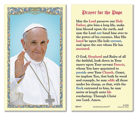 Laminated Holy Card Pope Francis with Prayer For The Pope - 25 Pcs. Per Package