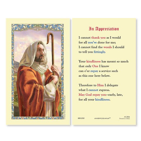 Laminated Holy Card Christ The Good Shepherd In Appreciation - 25 Pcs. Per Package