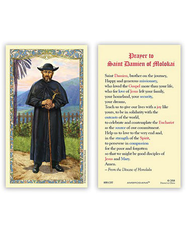 Laminated Holy Card St. Damien of Molokai - 25 Pcs. Per Package