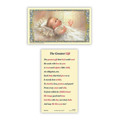 Laminated Holy Card Baptism - 25 Pcs. Per Package
