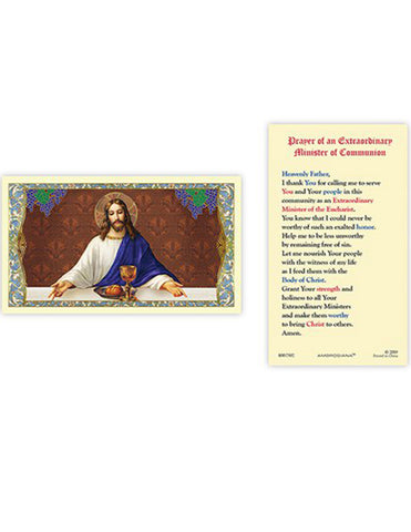 Laminated Holy Card Christ Eucharist with Communion Prayer - 25 Pcs. Per Package