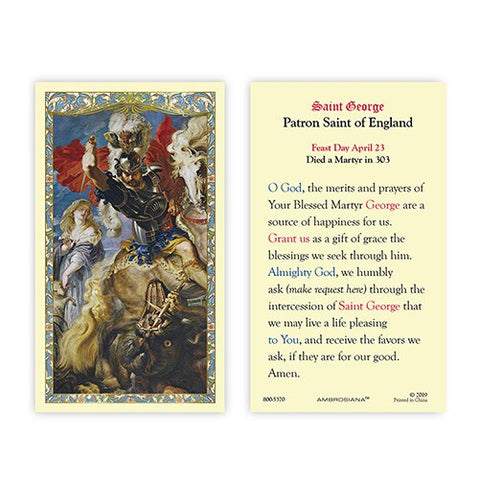 Laminated Holy Card St. George - 25 Pcs. Per Package