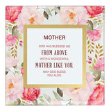 "Christian Verse Mother 7""X7"" Framed Tabletop"