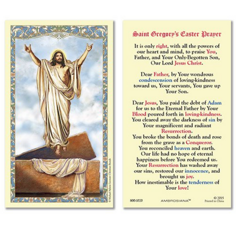 Resurrected Christ - Laminated Holy Card Set of 25