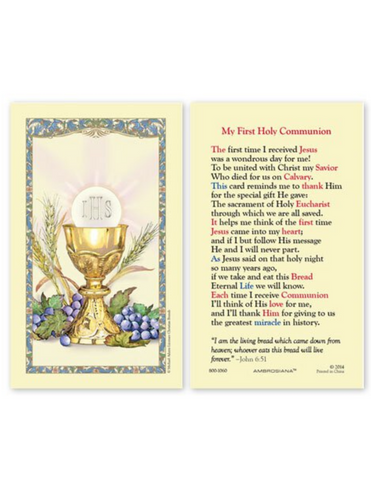 prayer card holy prayer card prayer cards holy prayer cards