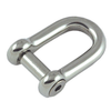 Stainless Steel D Key Shackle