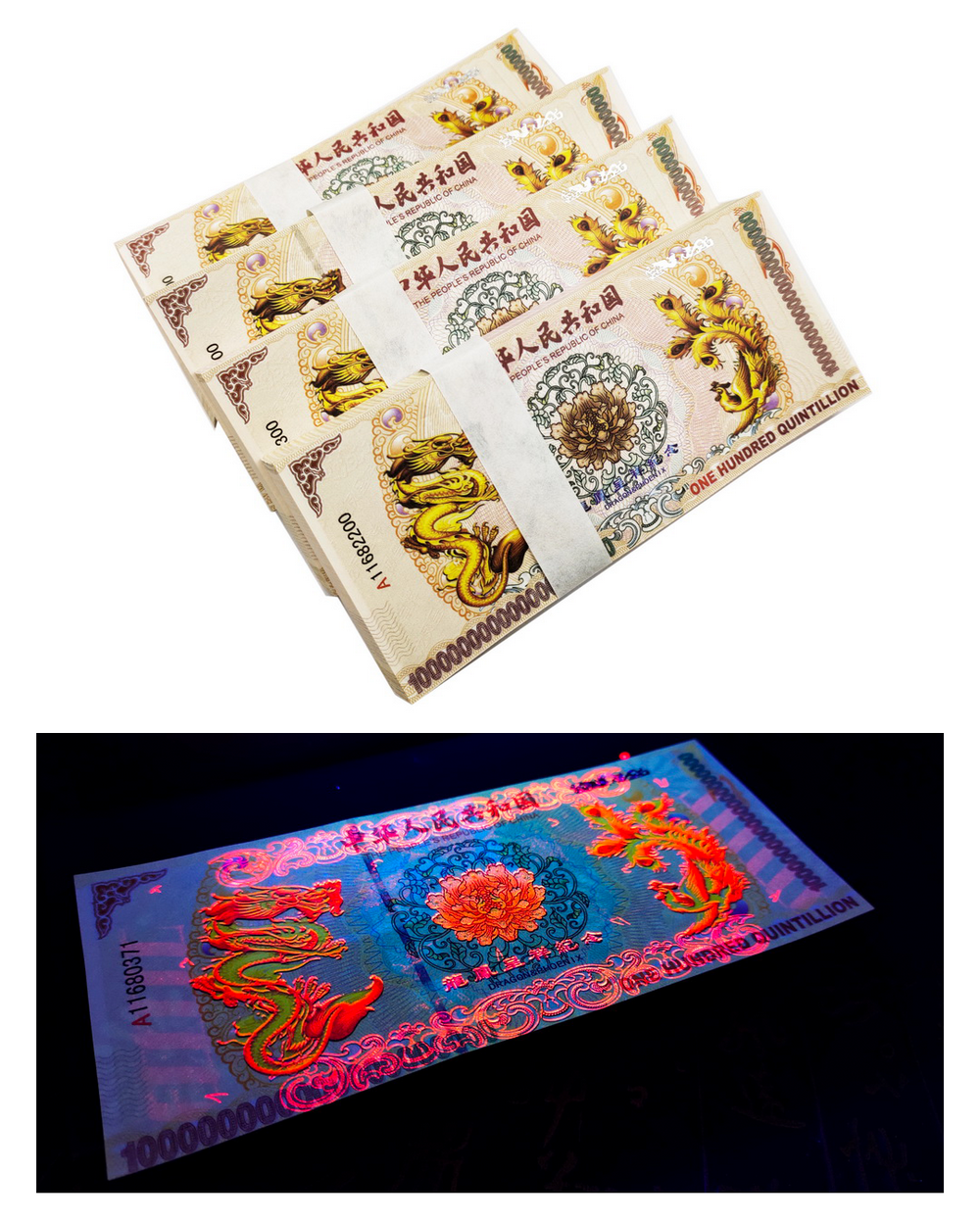 UNC Kowloon test banknote set of 9 dragon year commemorative banknotes