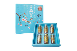 KH Superior Jin Si Yan Concentrated Bird's Nest with Rock Sugar