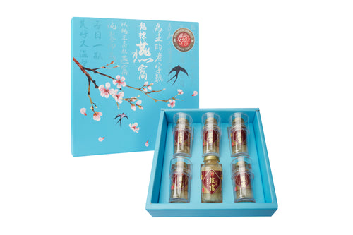 KH  Royal Concentrated Bird's Nest with Rock Sugar