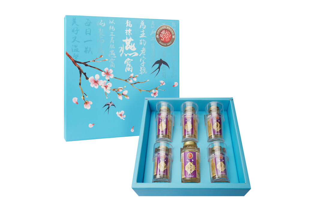 KH Superior Jin Si Yan Semi-Concentrated Bird's Nest With Rock Sugar