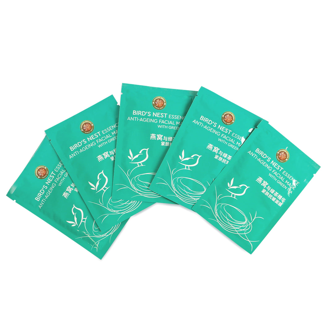 Repair & Revitalize Bird's Nest Facial Mask With Green Tea Essence (Pack of 5)