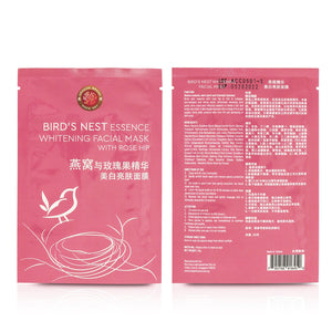 Skin Brightening Bird's Nest Facial Mask With Rose Hip Essence (Pack of 5)