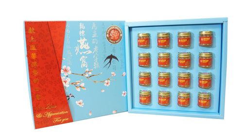 Kh Royal Concentrated Birds Nest With Rock Sugar