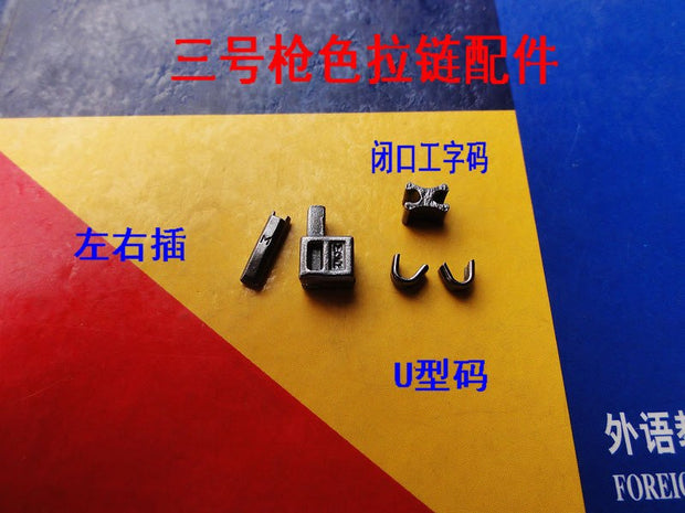 3# Zipper Box+retainer Box+insertion Pin 5 Set/pack Easy For Tailor Repair DIY A Zipper Garments Accessories 3 Colors For Choice