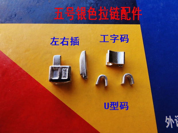 5#zipper Box Retainer Box Insertion Pin Easy For Reapir Zipper DIY.5pcs/set Silver Color,pin Zipper Head Fitting