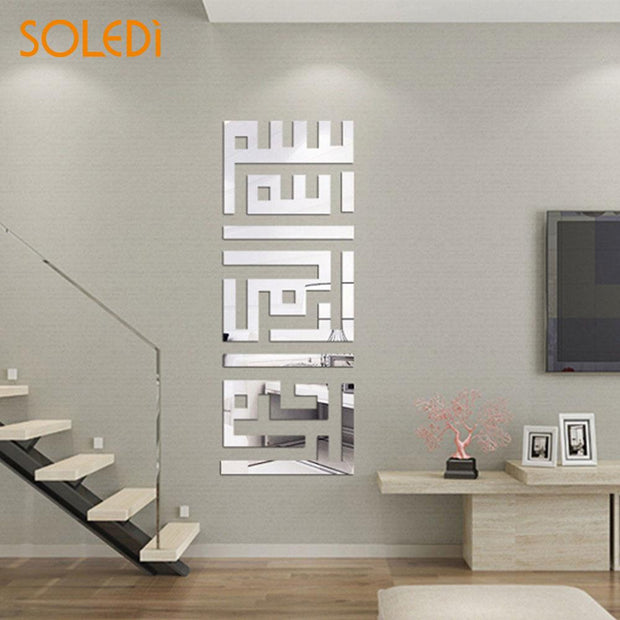 SOLEDI Wall Decal Eid Mubarak 3D Mirror Removable Heart Shape Wallpaper Islam Mural Bedroom Ramadan Muslim Diy
