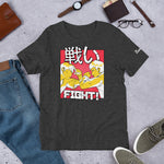 Fight! Anime T-Shirt (5 color options)
